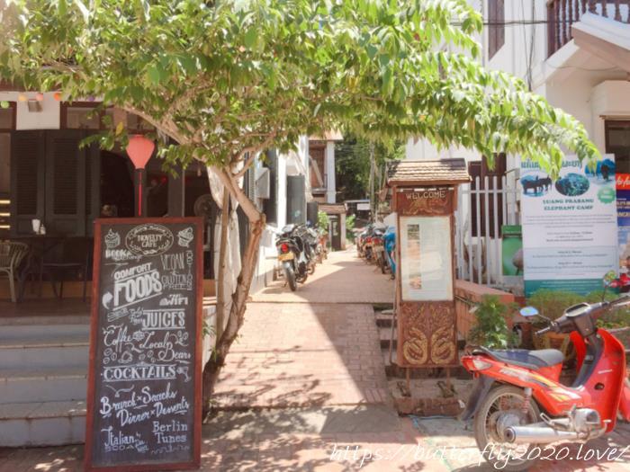 ルアンパバーンでラオス伝統サウナ@レモングラス体験
