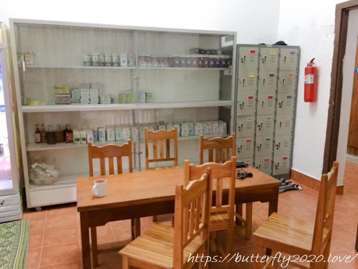 ラオス・ルアンパバーンのトラディショナル・メディスンで薬草ハーブサウナ体験