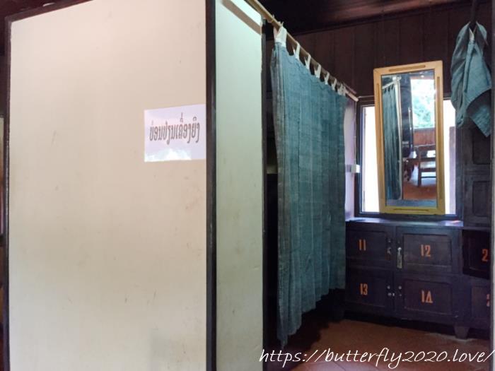 ラオスルアンパバーンのペニンシュラで薬草サウナ体験!ハーブの香りが最高