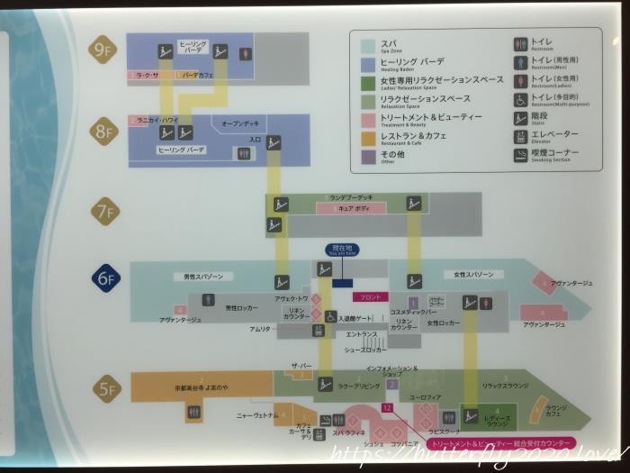 東京の温泉付ラクーアの女性1でも泊まれる宿泊体験談!