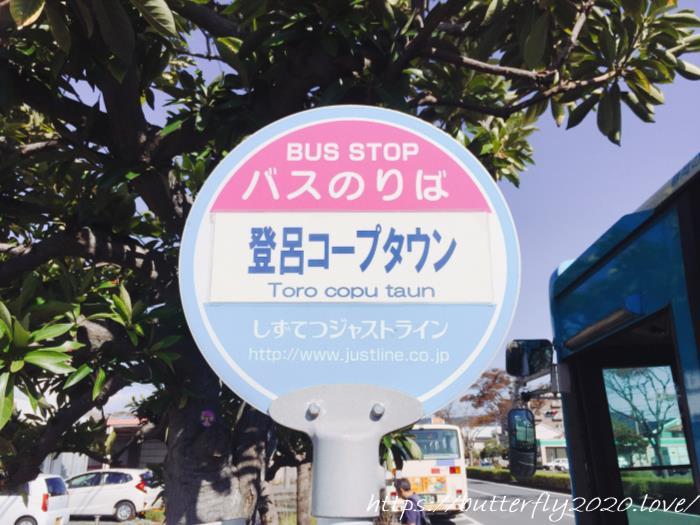 静岡のサウナの聖地「サウナしきじ」は女性も宿泊OKで食事も最高!アクセス方法の紹介もあり