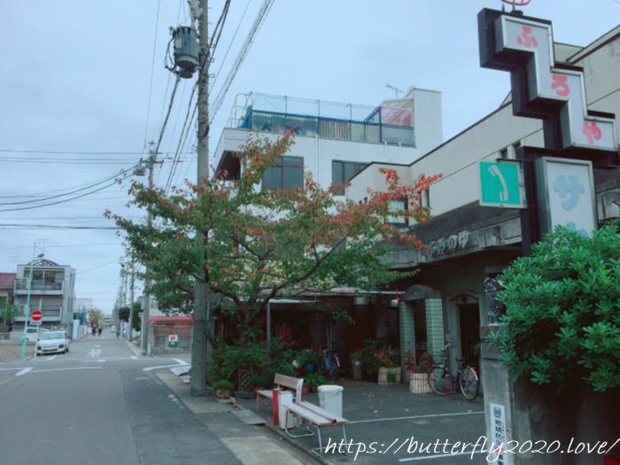 名古屋市昭和区の銭湯サウナなら「富美の湯」@御器所駅がおすすめ