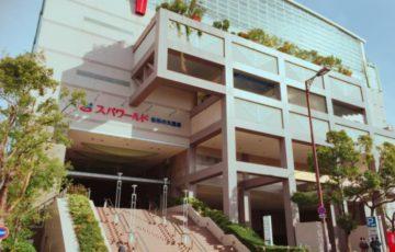 大阪の「スパワールド世界の大温泉」@新世界ならサウナがおすすめ