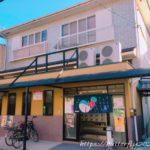 京都北区の銭湯「加茂湯」はスチームサウナと15度の水風呂がおすすめ!