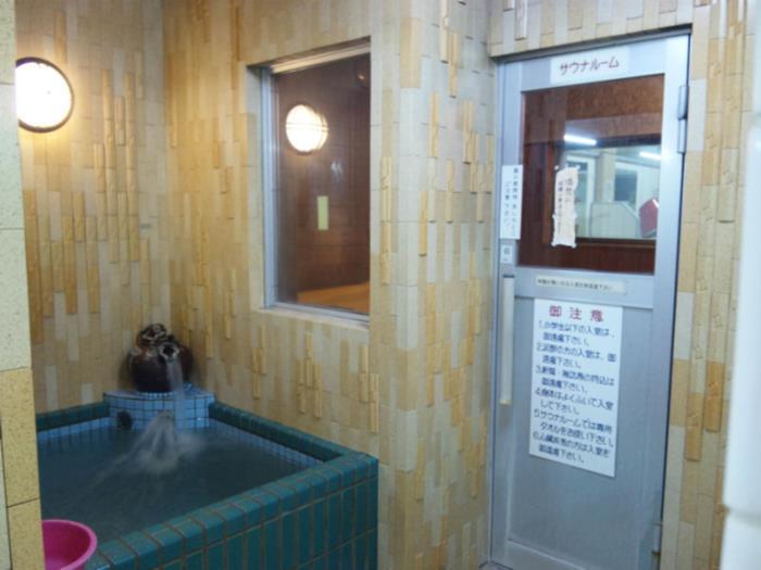 名古屋, 銭湯, 松の湯, 千種区, サウナ