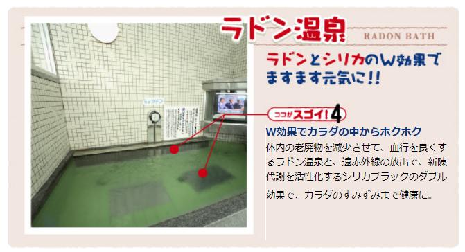 大阪のおすすめ銭湯サウナは心斎橋の清水湯