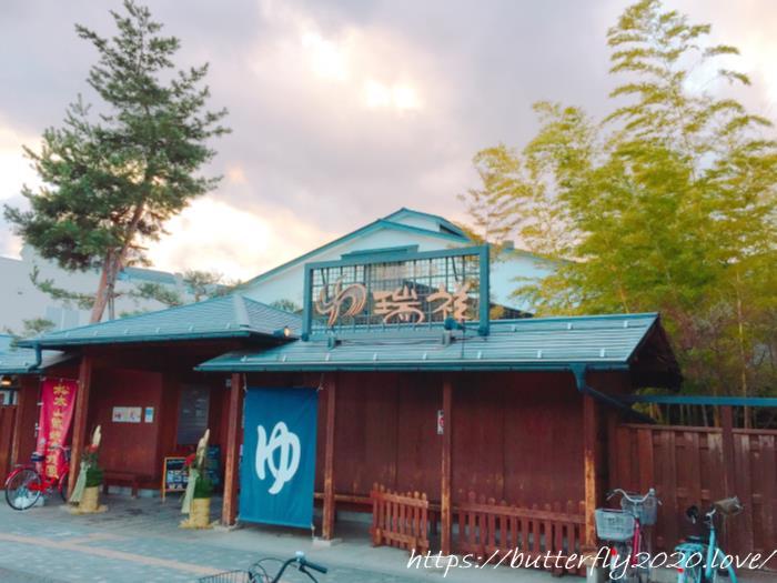 松本駅周辺でサウナ&温泉付スーパー銭湯なら「湯の華銭湯 瑞祥 松本館」がおすすすめ