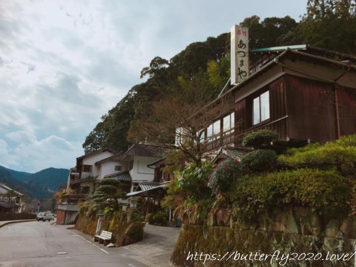 旅館あづまやで「蒸し風呂」体験を口コミ!日本古来サウナ