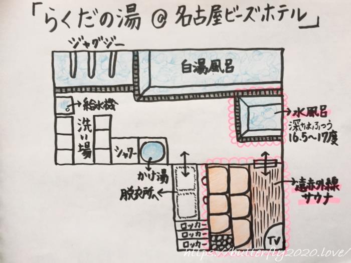 「らくだの湯@名古屋ビーズホテル」はサウナ付きの名古屋駅近ビジネスホテル