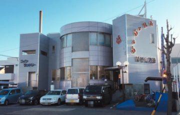 名古屋銭湯「ぽかぽか温泉 新守山乃湯」でサウナと外気浴を楽しんだよ