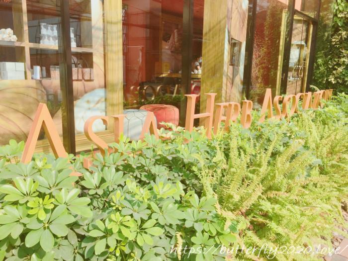 バンコクのアジアハーブアソシエーション(Asia Herb Association)のサウナの口コミ体験談
