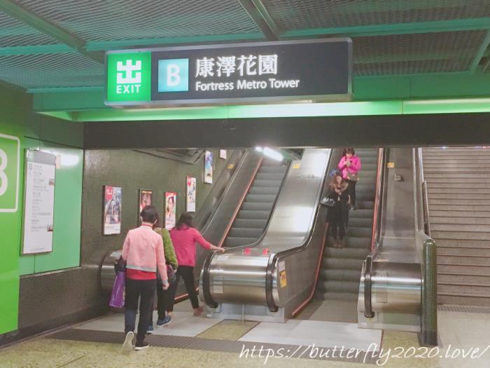 香港で女1人サウナで宿泊体験談@ウィンザースパ/ウインザースパ