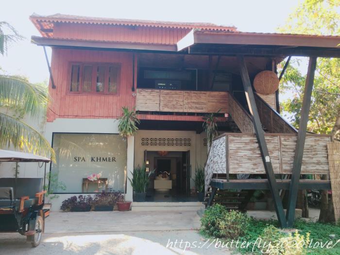 シェムリアップのSpa Khmer(スパ・クメール)でチュポン&マッサージの口コミ体験談!