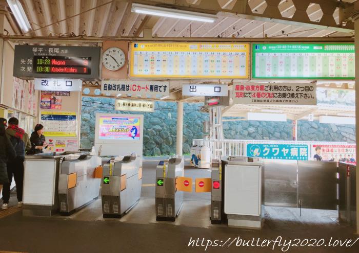 香川県さぬき市の古代サウナ「塚原のから風呂(からふろ)」口コミ体験談