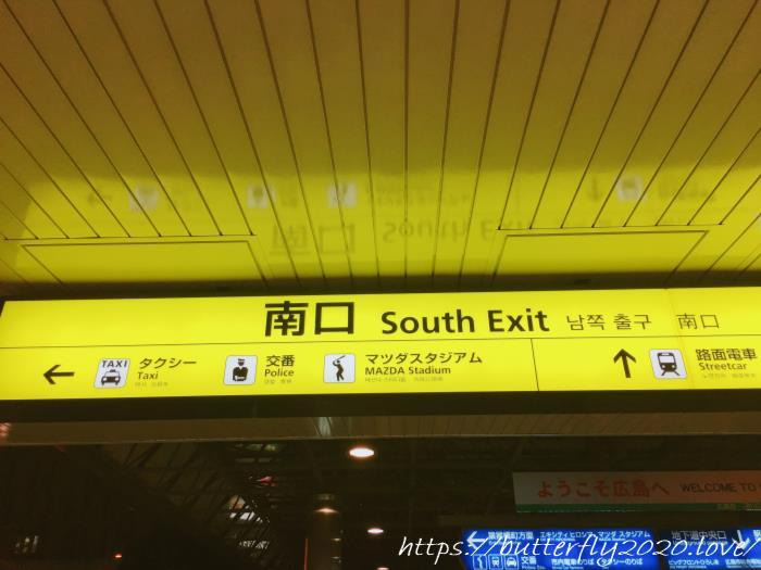 広島駅から徒歩20分の天然温泉&サウナが楽しめる「音戸温泉」銭湯サウナがおすすめ