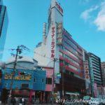 梅田駅近くの女性専用「大東洋レディスサウナ&スパ」の宿泊仮眠してみた口コミ記事