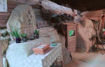 山口県の日本古来サウナ「阿弥陀寺の石風呂」月1回の施欲口コミ体験談