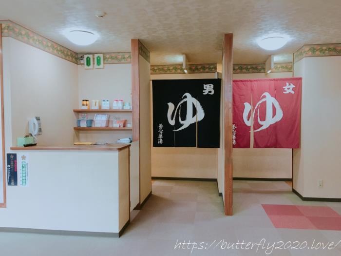 岐阜の岐南駅から徒歩5分の「養心薬湯」薬草サウナの口コミ体験談