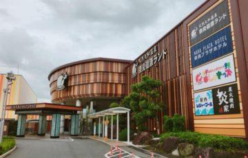 奈良健康ランドのサウナ口コミ体験談