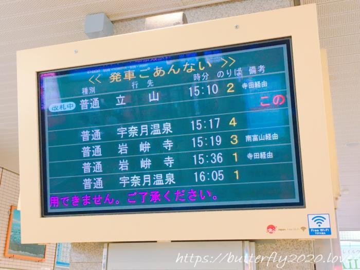 富山県の人気サウナ「スパ・アルプス」(スパアルプス)の天然水水風呂と食事&宿泊の口コミ体験談