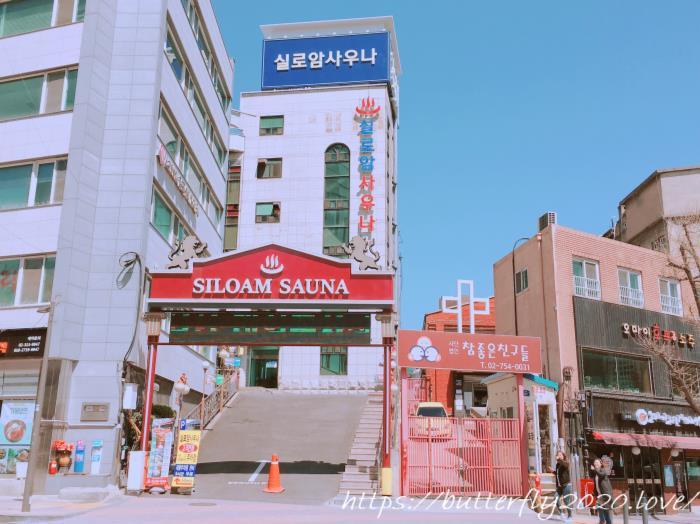 ソウル駅至近のシロアムサウナは24時間営業で宿泊仮眠もできるおすすめ!