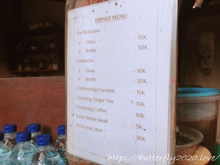 【ウブド】ボレ・ピジャットでバリ伝統生薬のボレ&薬草サウナ体験談【ウブド】ボレ・ピジャットでバリ伝統生薬のボレ&薬草サウナ体験談