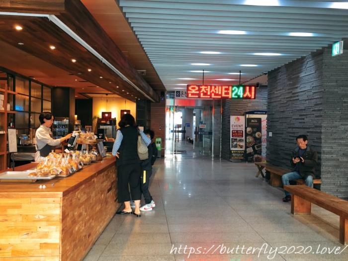 釜山(プサン)で温泉、宿泊、汗蒸幕、サウナ大満喫@海雲台温泉センター