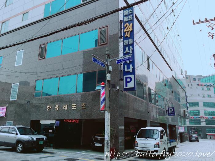 釜山(プサン)の24時間営業&宿泊仮眠できるチムジルバン「ハヌン」の口コミ