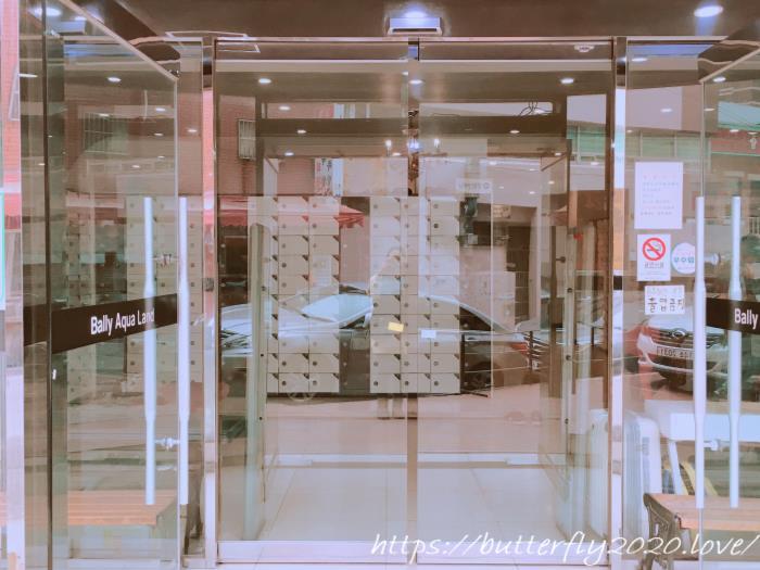 釜山駅から1番近い「バリーアクアランド」チムジルバン&サウナ&汗蒸幕口コミ