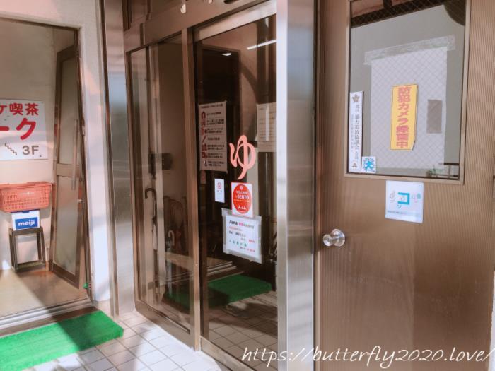 【名古屋銭湯】「長喜温泉@黒川」灼熱サウナ&地下水水風呂を堪能あれ!